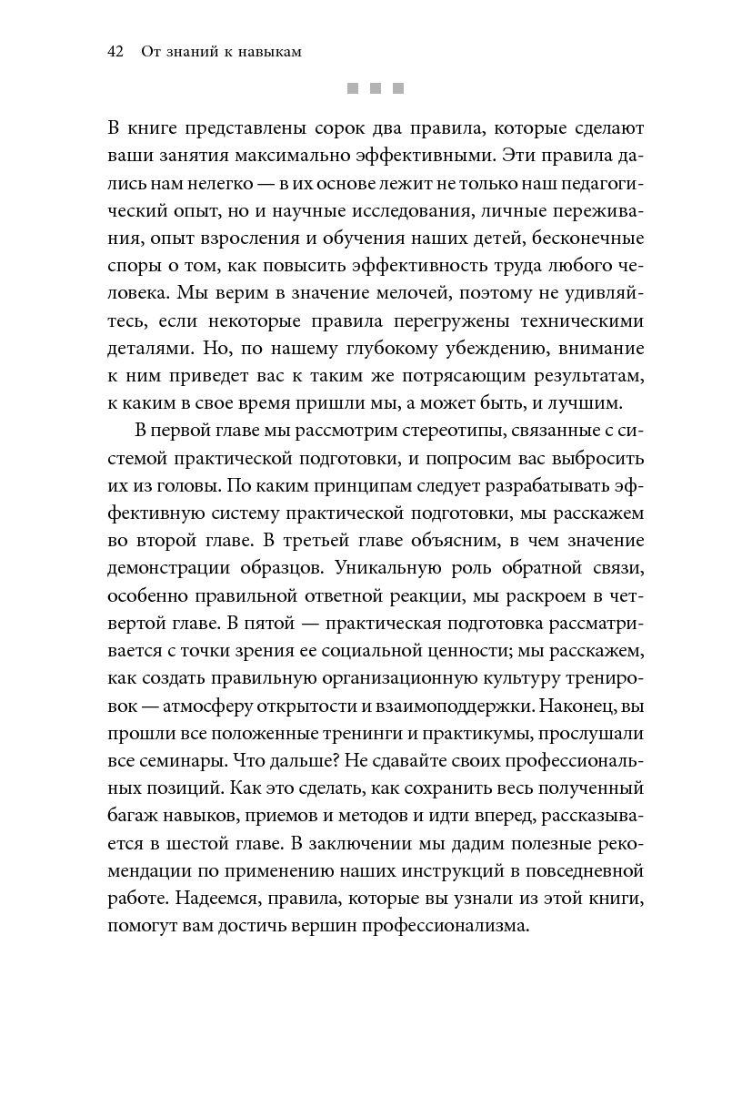 реферат иностранный капитал в россии