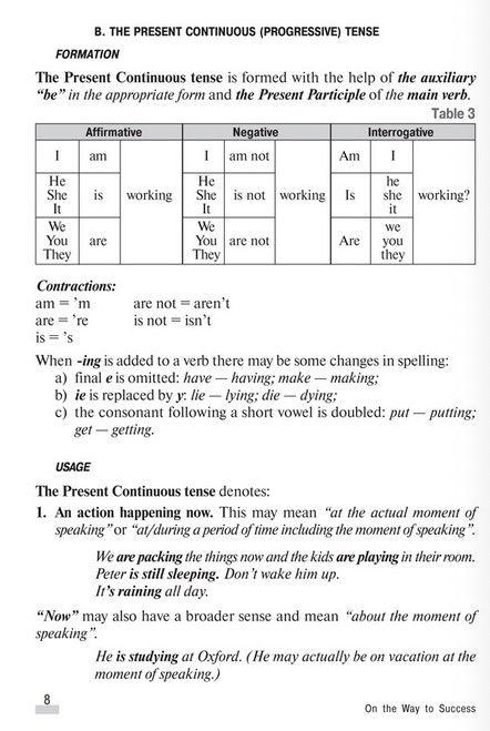 Иллюстрация 12 из 12 для тренажер по правилам чтения. Английский.