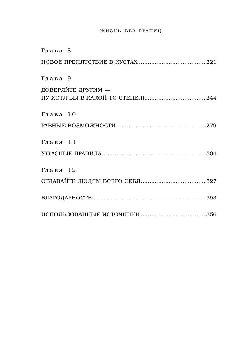 хорт игорь анатольевич шахтер-3 сектор наур арда читатьrar