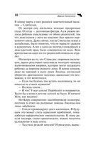 Свекровь для Белоснежки (м) — фото, картинка — 10