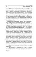 Свекровь для Белоснежки (м) — фото, картинка — 12
