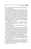 Свекровь для Белоснежки (м) — фото, картинка — 14