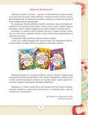 Большой комплект по обучению чтению — фото, картинка — 4