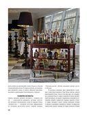 Spirits. Виски, коньяк, граппа, ром и другие крепкие напитки — фото, картинка — 11
