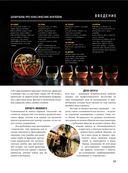 Spirits. Виски, коньяк, граппа, ром и другие крепкие напитки — фото, картинка — 12