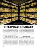 Spirits. Виски, коньяк, граппа, ром и другие крепкие напитки — фото, картинка — 13