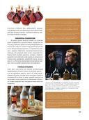 Spirits. Виски, коньяк, граппа, ром и другие крепкие напитки — фото, картинка — 14