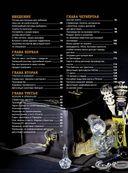 Spirits. Виски, коньяк, граппа, ром и другие крепкие напитки — фото, картинка — 3