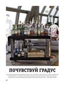 Spirits. Виски, коньяк, граппа, ром и другие крепкие напитки — фото, картинка — 9