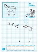 Рисуем по клеточкам. Удивительная вырастайка — фото, картинка — 4