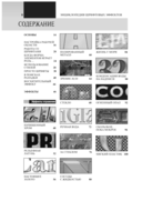 Страница 1