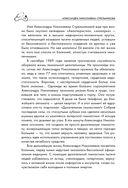 Дыхательная гимнастика А. Н. Стрельниковой. Как справиться с хроническими заболеваниями и укрепить организм — фото, картинка — 11