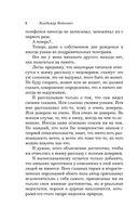 Москва 2042 (м) — фото, картинка — 5
