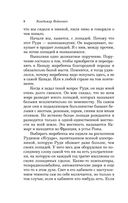 Москва 2042 (м) — фото, картинка — 7