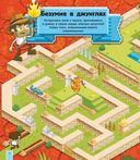 3D-лабиринты и другие классные головоломки — фото, картинка — 4