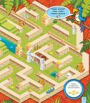 3D-лабиринты и другие классные головоломки — фото, картинка — 5