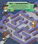 3D-лабиринты и другие классные головоломки — фото, картинка — 8