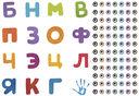 Рисуем пальчиками. 5 уровень (+ наклейки) — фото, картинка — 1