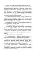 Тридцать сребреников в боекомплекте (м) — фото, картинка — 6