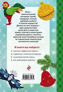 Новогодние игрушки и украшения из фетра — фото, картинка — 3