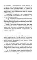 Придуманный мир Путина. О чем молчат в России — фото, картинка — 7