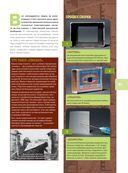 Занимательные опыты и эксперименты — фото, картинка — 12