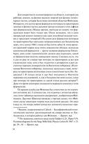 КЭД - странная теория света и вещества — фото, картинка — 14