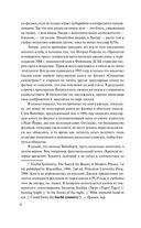КЭД - странная теория света и вещества — фото, картинка — 6