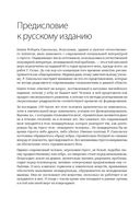 Психология стресса — фото, картинка — 2