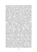 Братья Карамазовы — фото, картинка — 14
