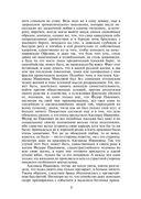 Братья Карамазовы — фото, картинка — 7