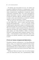 Блог на миллион долларов (м) — фото, картинка — 3