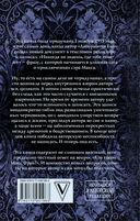 Энциклопедия мифов. К-Я — фото, картинка — 15