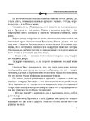 Призраки Замоскворечья (м) — фото, картинка — 7