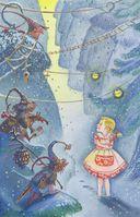 Лев, Колдунья и платяной шкаф — фото, картинка — 9
