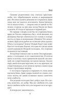 Тиоли — фото, картинка — 6