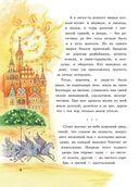 Русские богатыри. Славные подвиги - юным читателям — фото, картинка — 4