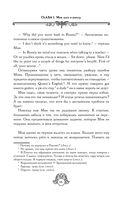 Мик Репин и Магическая Пятерка — фото, картинка — 15