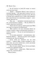 Цыганка из ломбарда — фото, картинка — 11