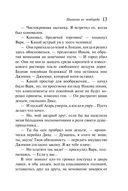 Цыганка из ломбарда — фото, картинка — 12