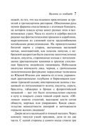 Цыганка из ломбарда — фото, картинка — 6