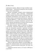 Цыганка из ломбарда — фото, картинка — 7