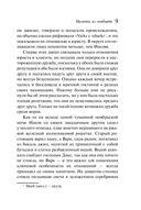Цыганка из ломбарда — фото, картинка — 8