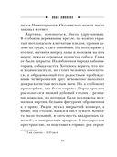 Серый монах (м) — фото, картинка — 10