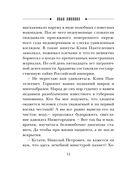 Серый монах (м) — фото, картинка — 12