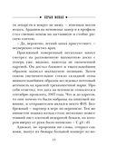 Серый монах (м) — фото, картинка — 13