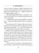 Серый монах (м) — фото, картинка — 15