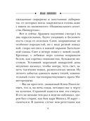 Серый монах (м) — фото, картинка — 6