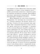 Серый монах (м) — фото, картинка — 8