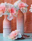 От листка к лепестку. 75 фантастических бумажных цветов своими руками — фото, картинка — 14